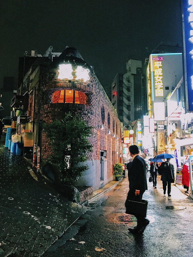 Dogenzaka by Andrew Curry on 500px.com