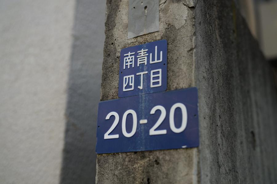 Untitled by Tsukasa Nishiyama | 500px.com