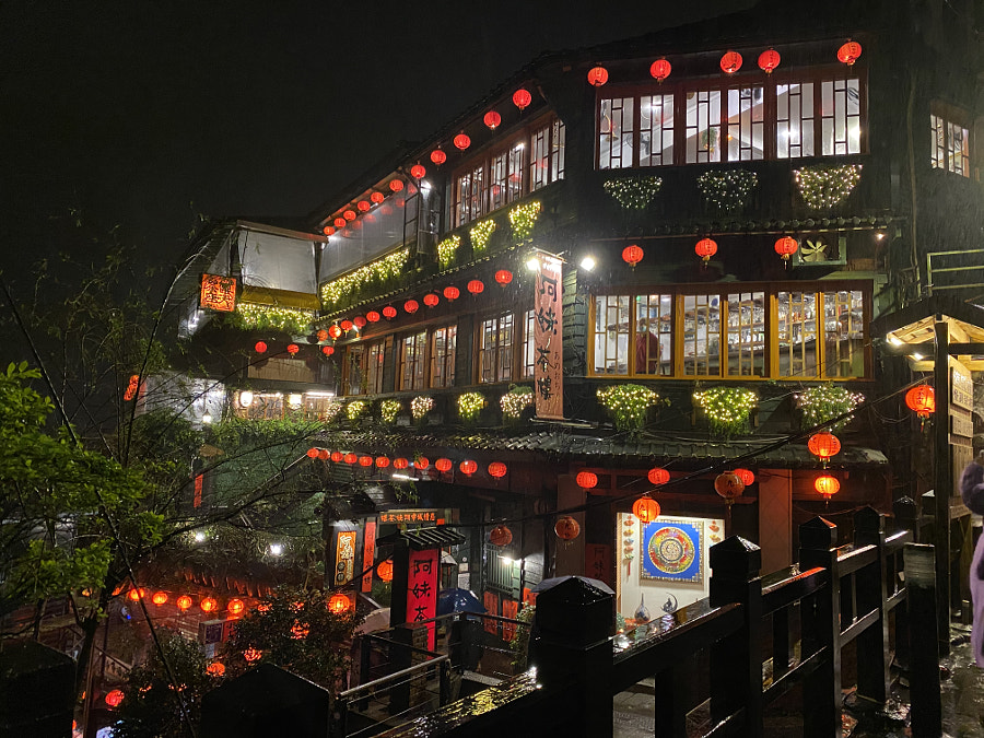Jiufen Tea House by Pepper NXT on 500px.com