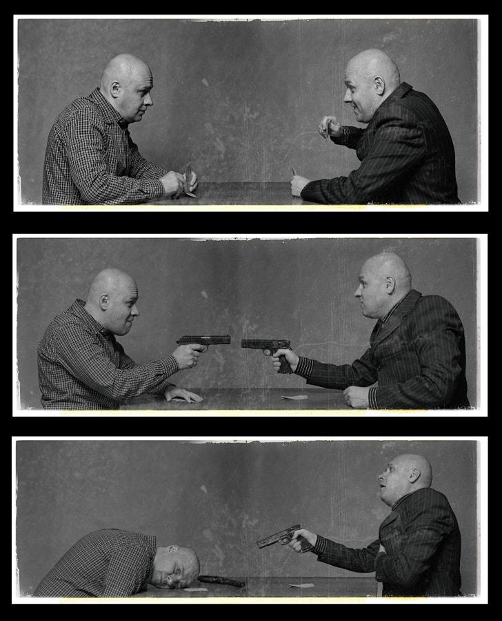 Игроки by Evgeniy Bruskov on 500px.com