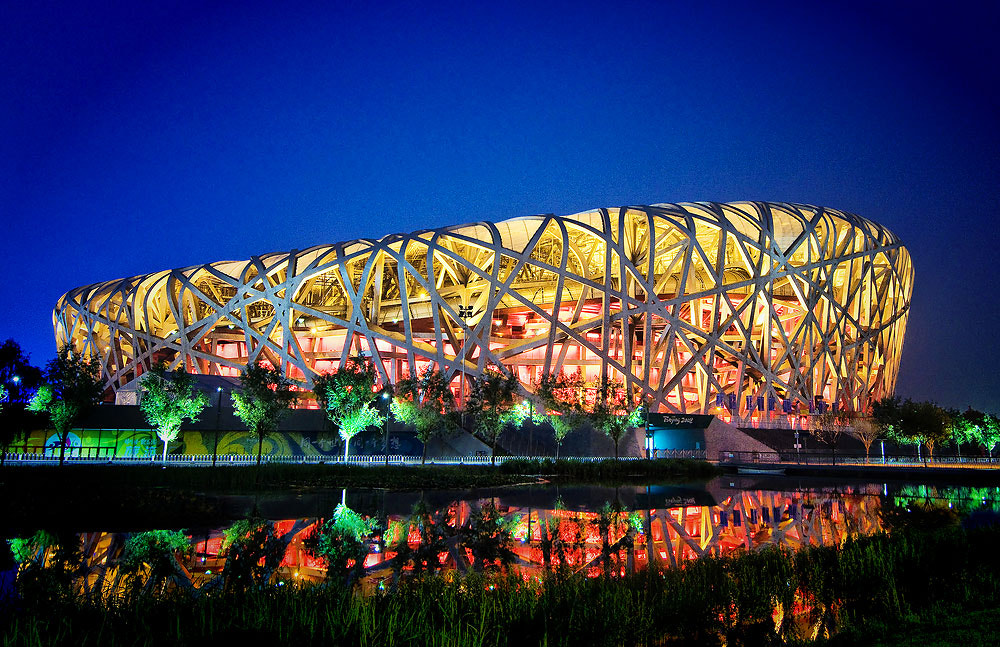Photograph  Bird's Nest by Jumrus Leartcharoenyong on 500px