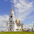 ������, ������: Russia Vladimir Cathedral of the Assumption built in the 12th c
