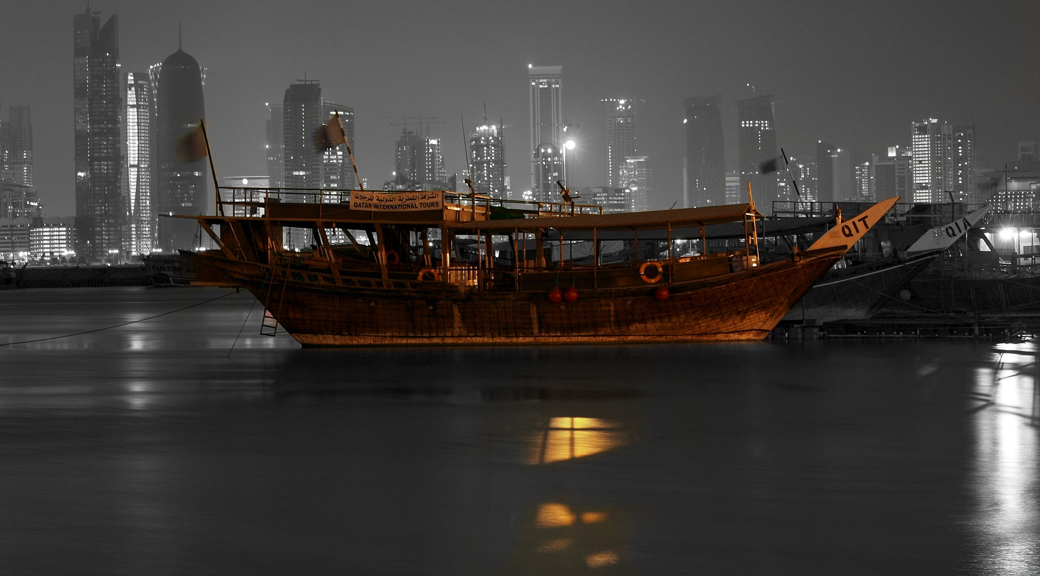 Photograph Old Abra in front of New Doha by Ashmieke . on 500px