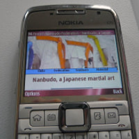 A screen shot of the nanbudo.fi web site via Nokia E71