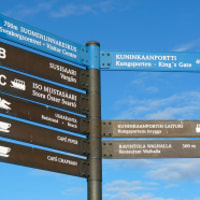 Direction Signs In Suomenlinna