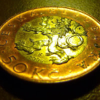 Lion of the 50 CZK coin