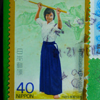 Naginata Jodan Kamae Stamp For Posting