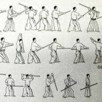 Shinto Muso Ryu Jojutsu In Old Encyclopedia Book