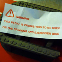 This pedal is prohibition