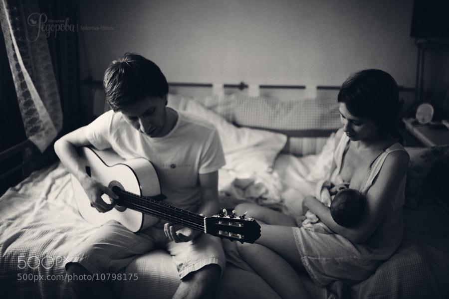 Photograph Music by Natalya Fedorova on 500px