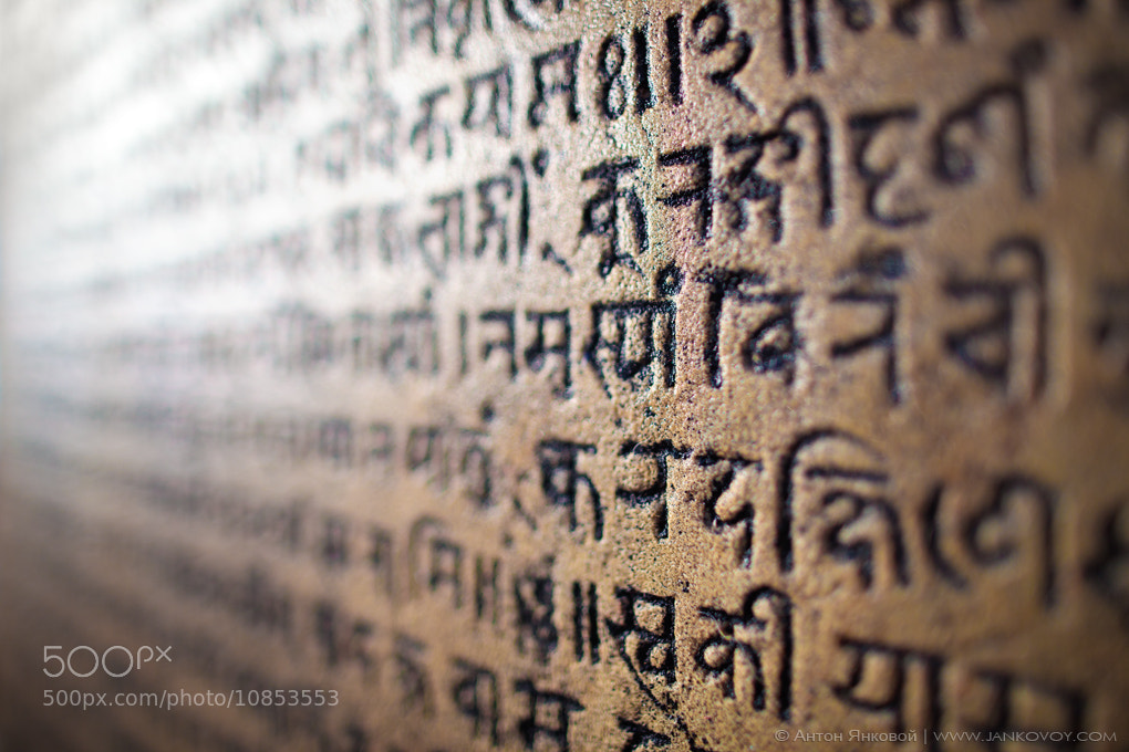 Photograph Sanskrit - The Language of the Gods by Anton Jankovoy on 500px