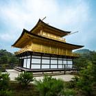 金閣寺 - Golden Pavilion by D Dashti