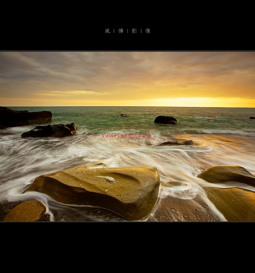 Photograph Glorious Fangshan Sunset by SUNRISE@DAWN photography 風傳影像 on 500px