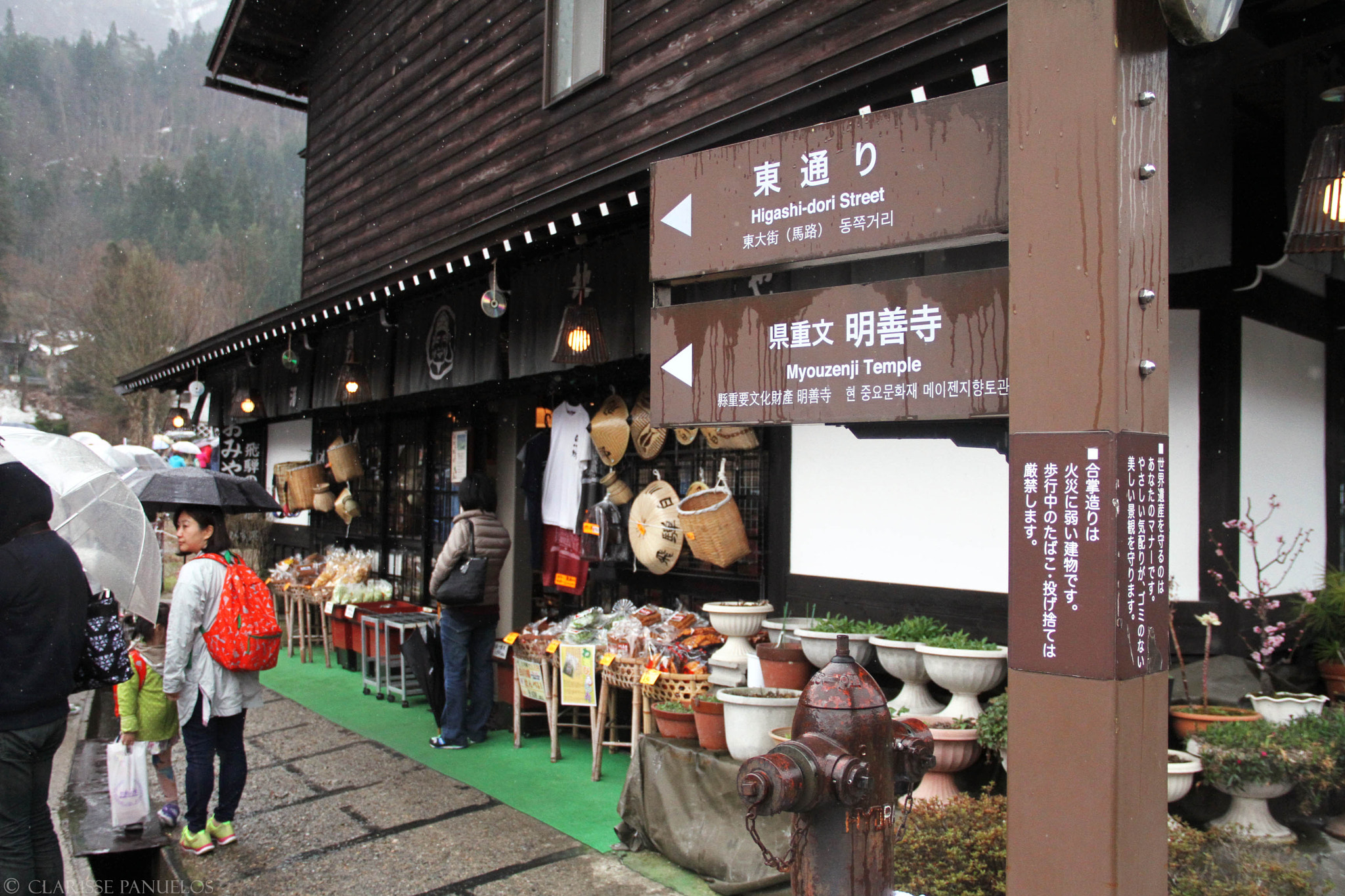 f6e38258f4f082141f78c1df029b91bf - Japan Travel Blog April 2015: Shirakawa-go