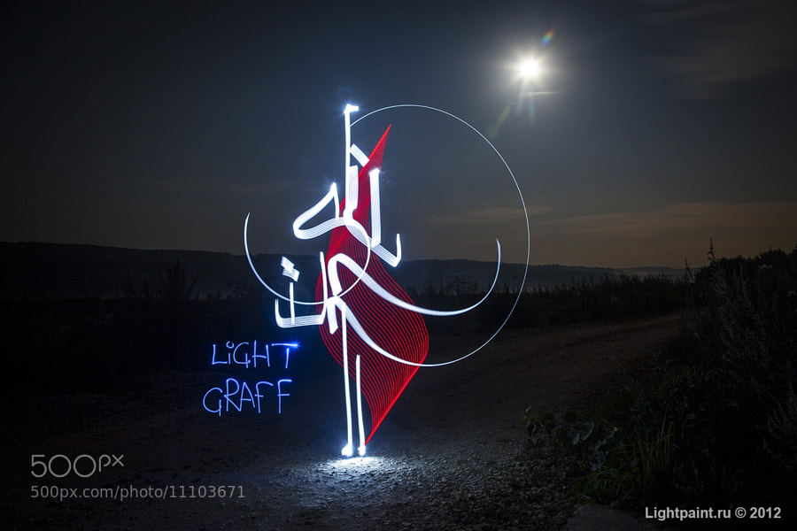 "Photograph Light calligraphy ""lake Senezh"" by Lightpaint.ru Moscow, Russia on 500px"