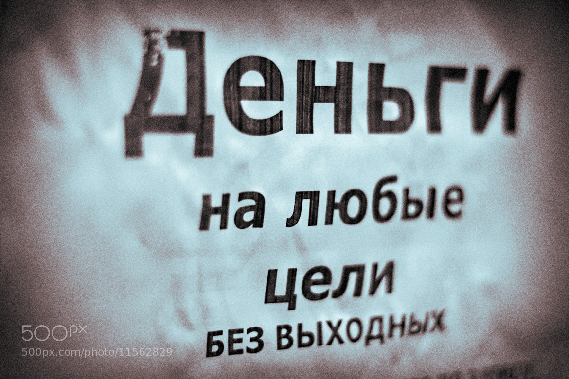 Photograph Money for all purposes by Evgeniy Dmitriev on 500px