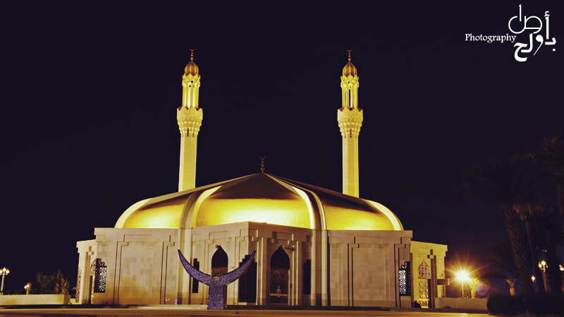 Photograph Mosque :)  by Ahmad Bianouny on 500px