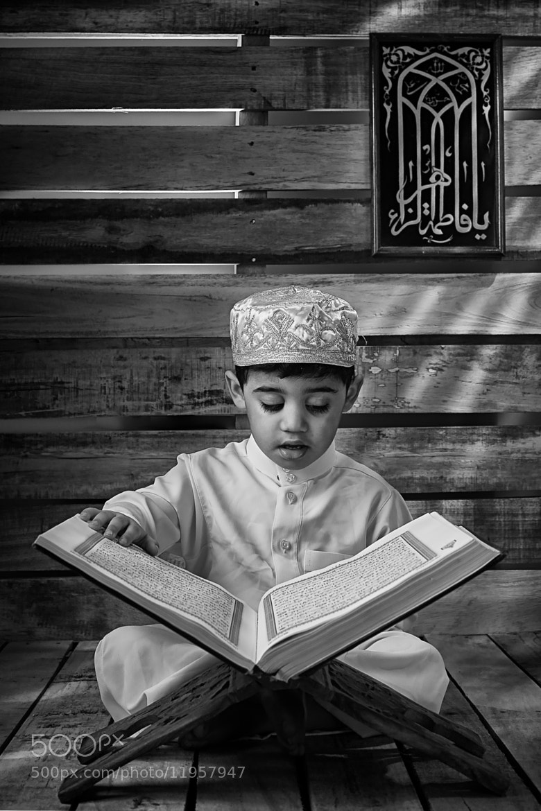 Photograph Quraan Reader..  by Mohammad Quwaie on 500px