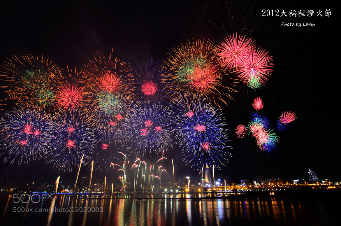 Photograph Large rice Cheng fireworks Festival by Liwin Tsai on 500px