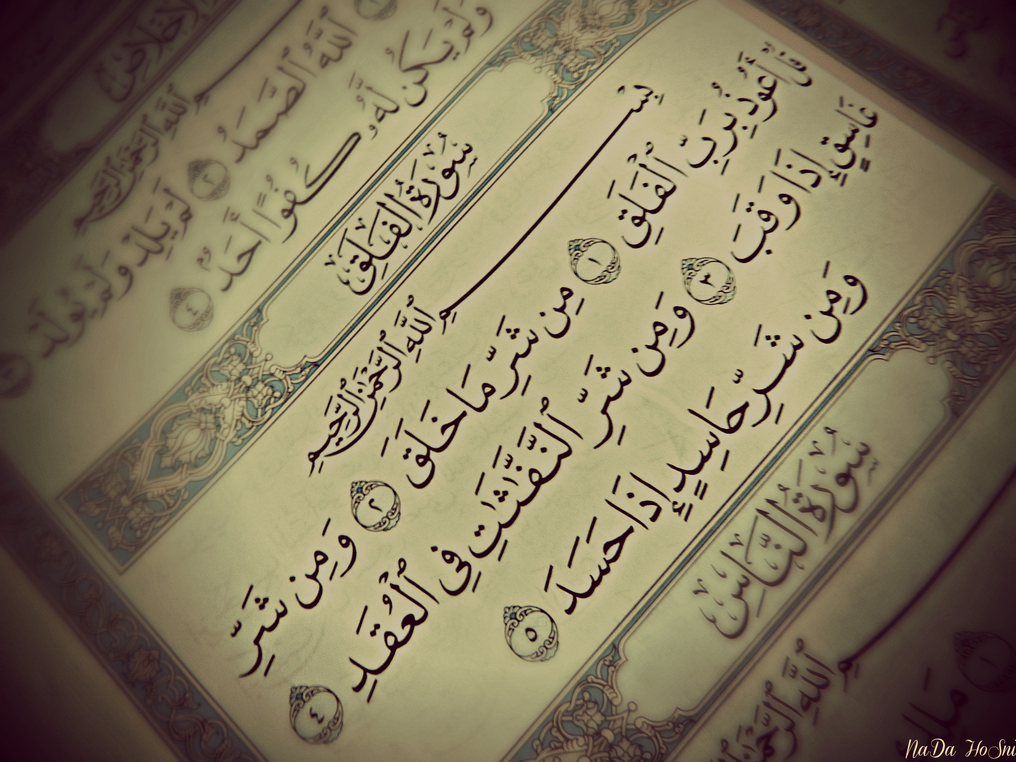 Photograph Surat Al-Falaq  by NiDo HoSni on 500px