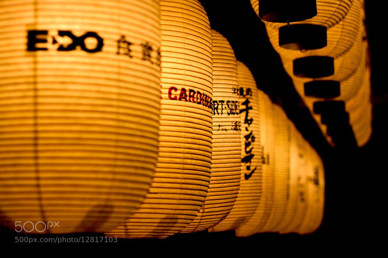 Photograph Paper lanterns, Japan by Daishi Fujita on 500px