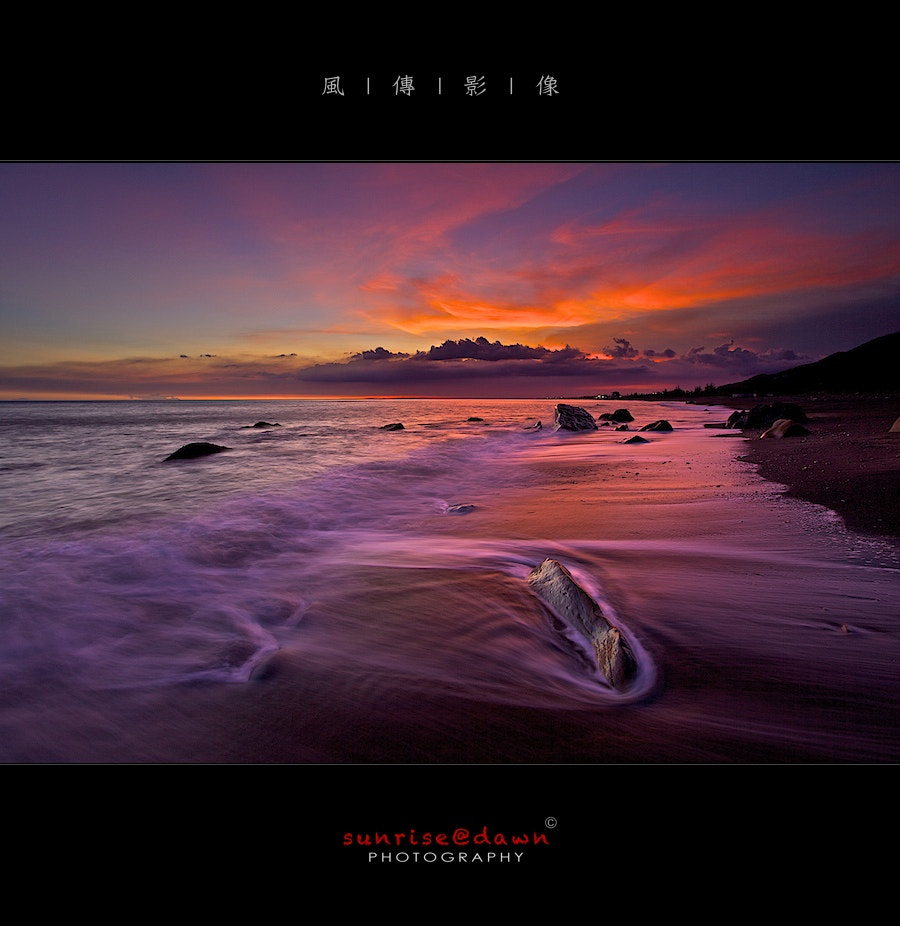 Photograph Fangshan on Fire by Daniel Dawn 風傳影像 on 500px