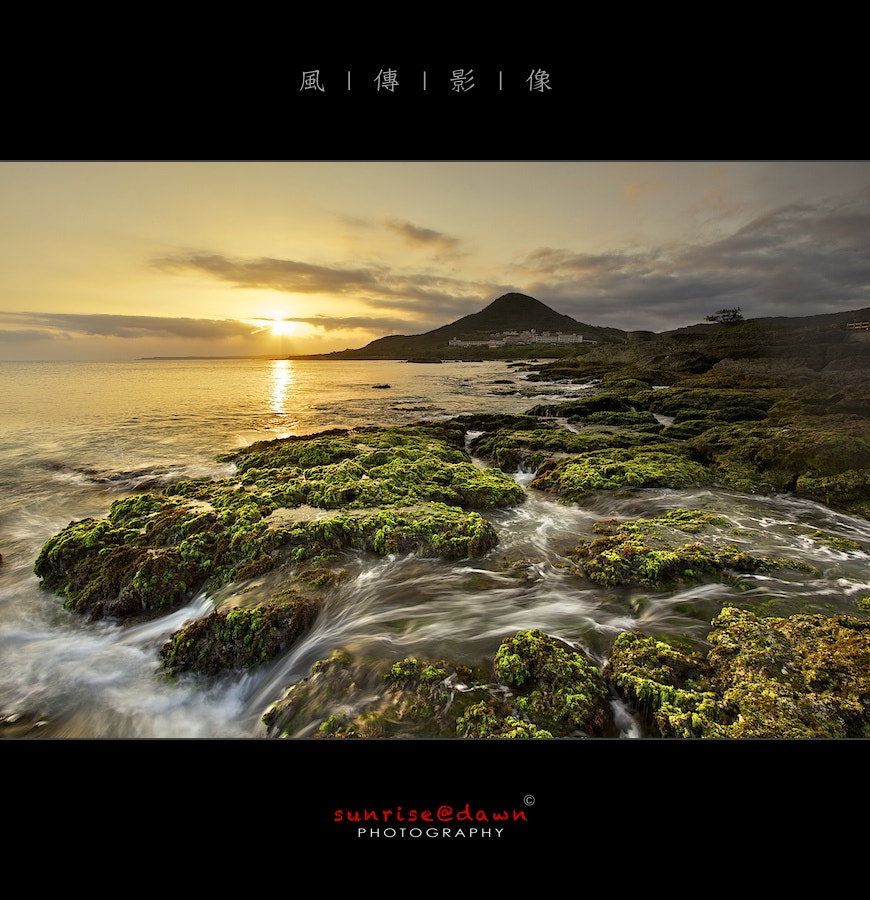 Photograph Twilight @ Sailboat Rock by SUNRISE@DAWN photography 風傳影像 on 500px