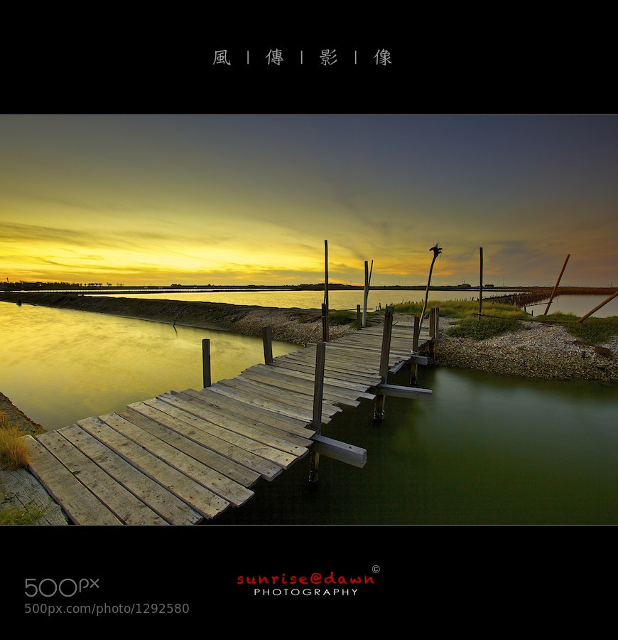 Photograph a bridge in Chigu by Sunrise@dawn 風傳影像 on 500px