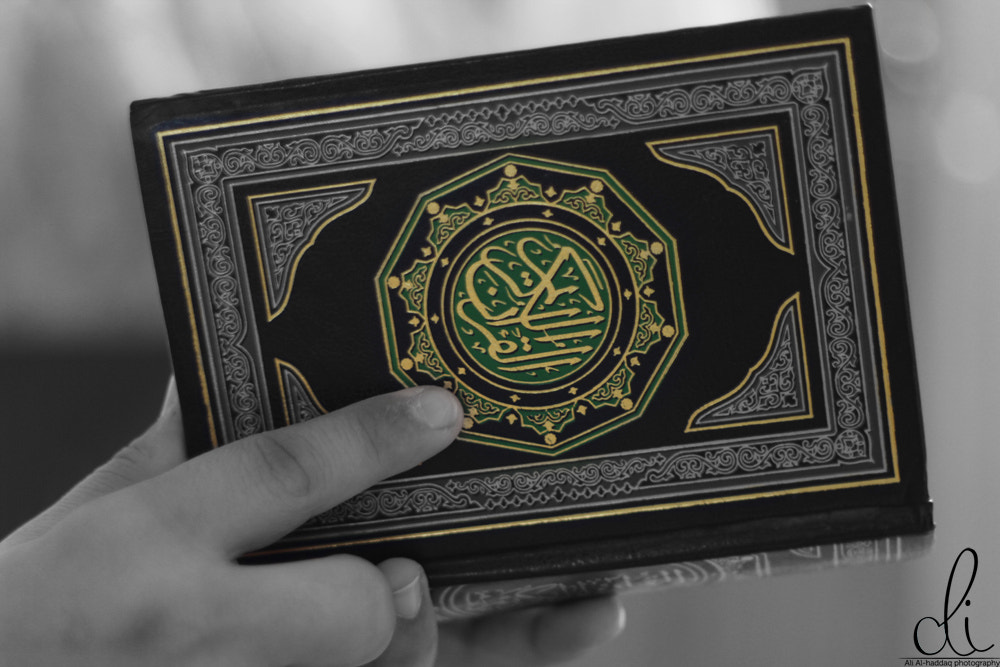 Photograph Quran by Ali Alhaddaq on 500px