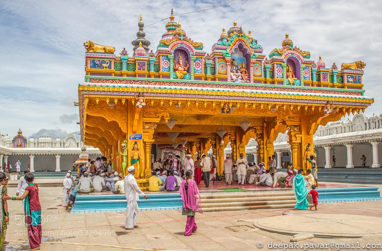 Photograph Mhaskoba temple, Kodit, Pune by Deepak Pawar on 500px