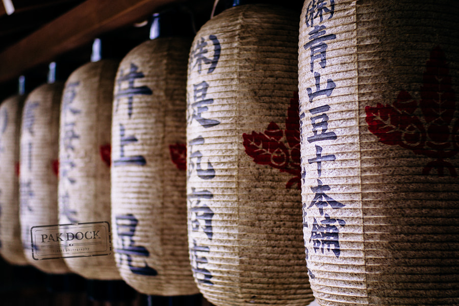 Old Lanterns. Japan by PAkDocK @PAkDocK on 500px.com