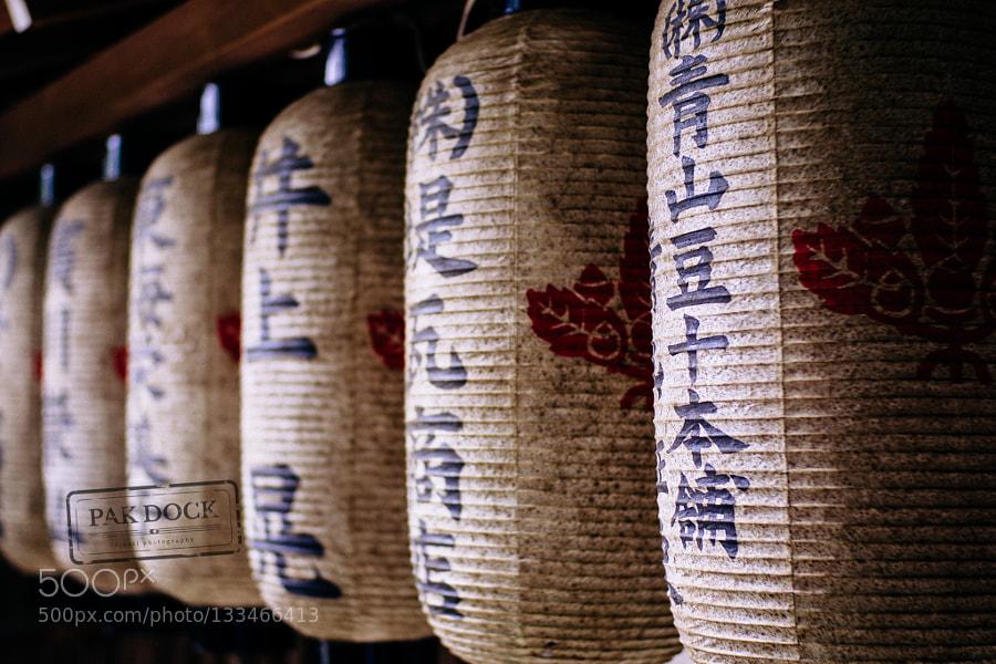 Old Lanterns. Japan