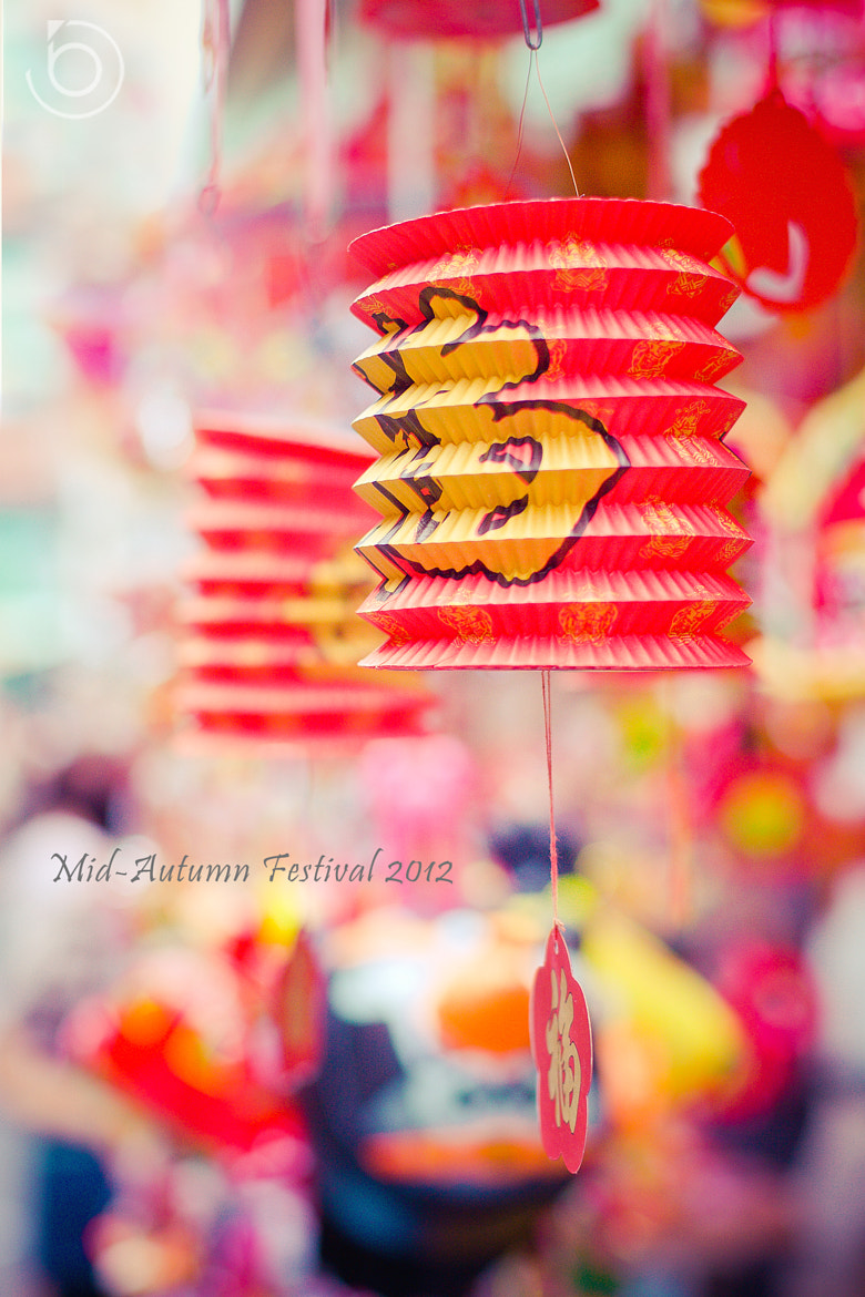 Photograph Mid-Autumn Festival 2012 by Béo Bụng Bự on 500px