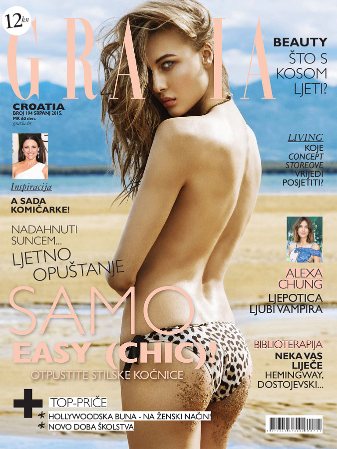 Grazia July 2015 Cover