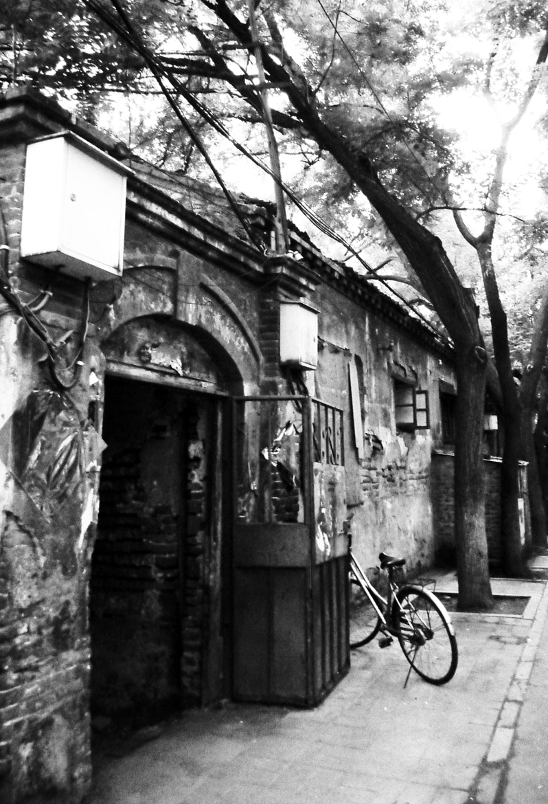 Photograph Old street in Beijing by YU QIU on 500px