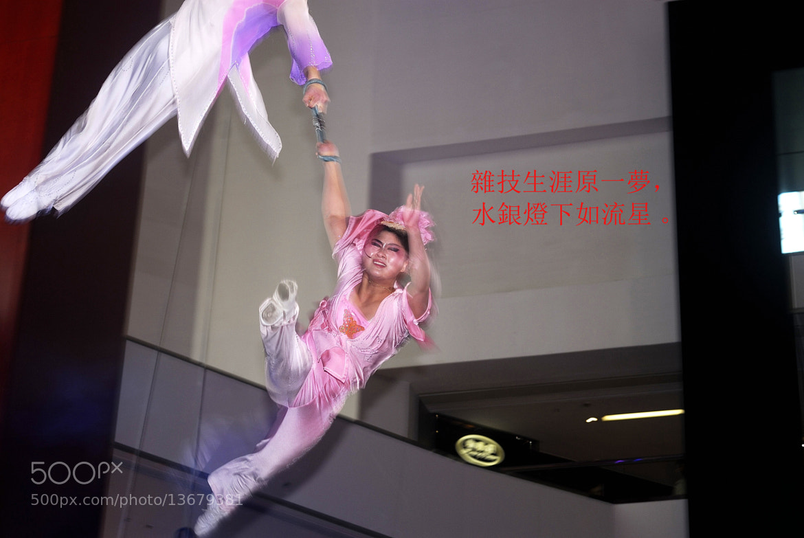 Photograph Acrobatic career (original title is King Xiang Yu Farewell to hi by nigonigoskymago1 on 500px