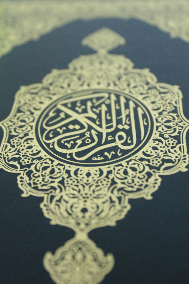 Photograph Holy Quran by Ali AL-Zuhair on 500px