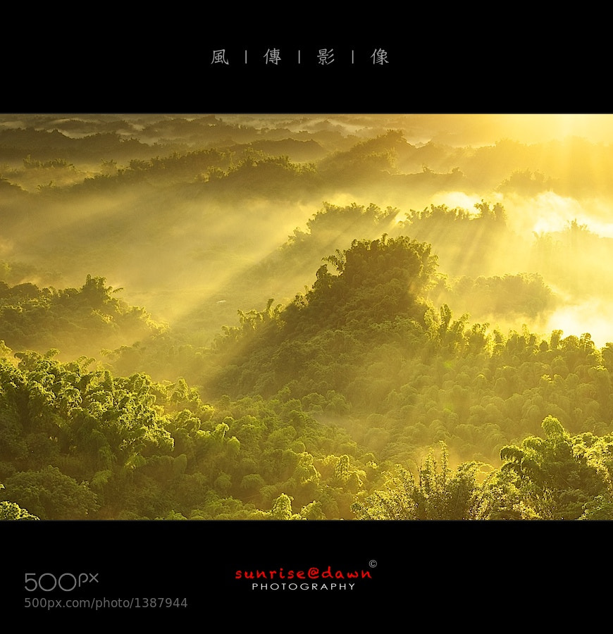 Photograph Holy Erliao 神聖二寮 by Sunrise@dawn 風傳影像 on 500px