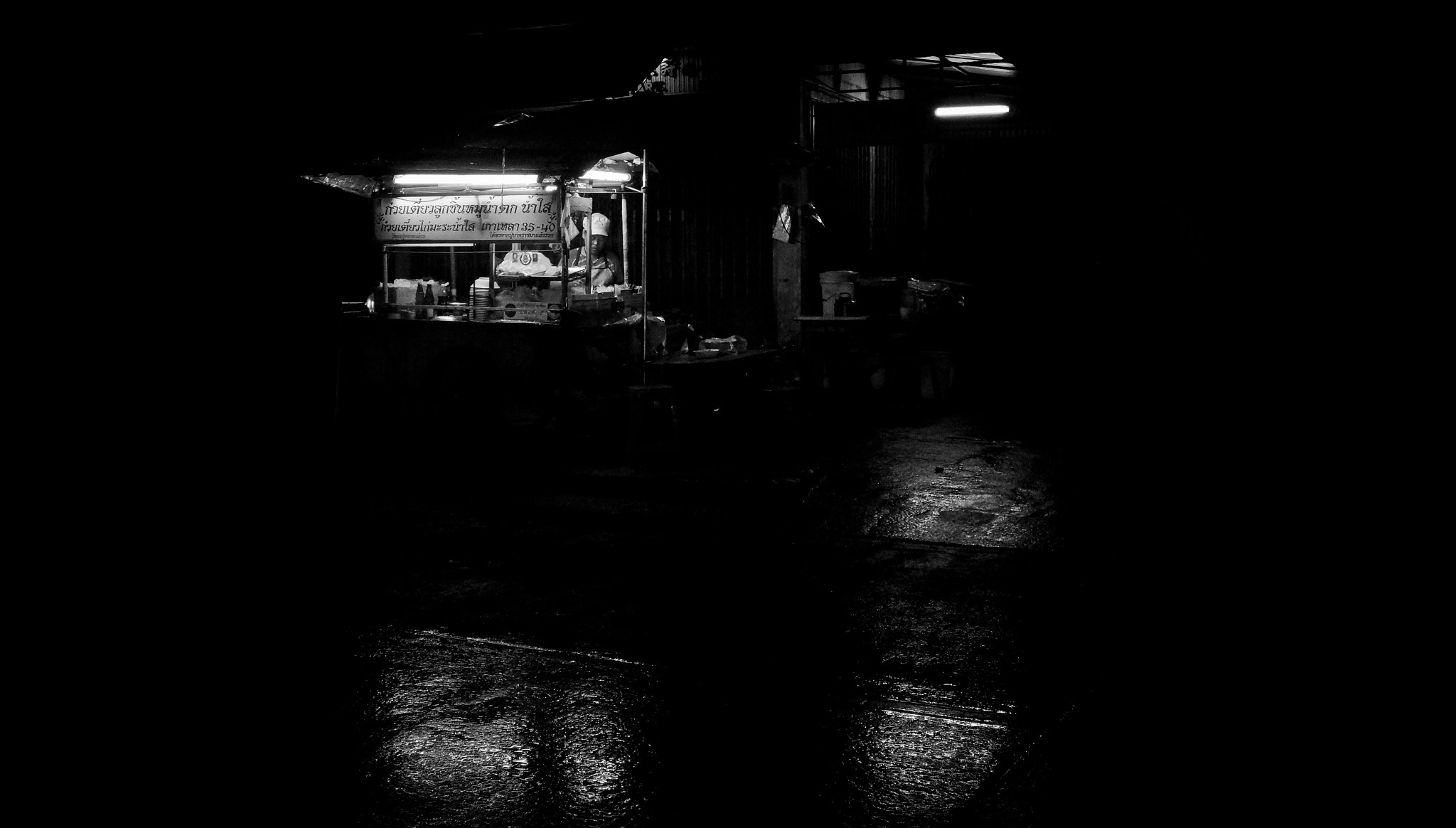 Photograph Dark and Rain by Black to White on 500px