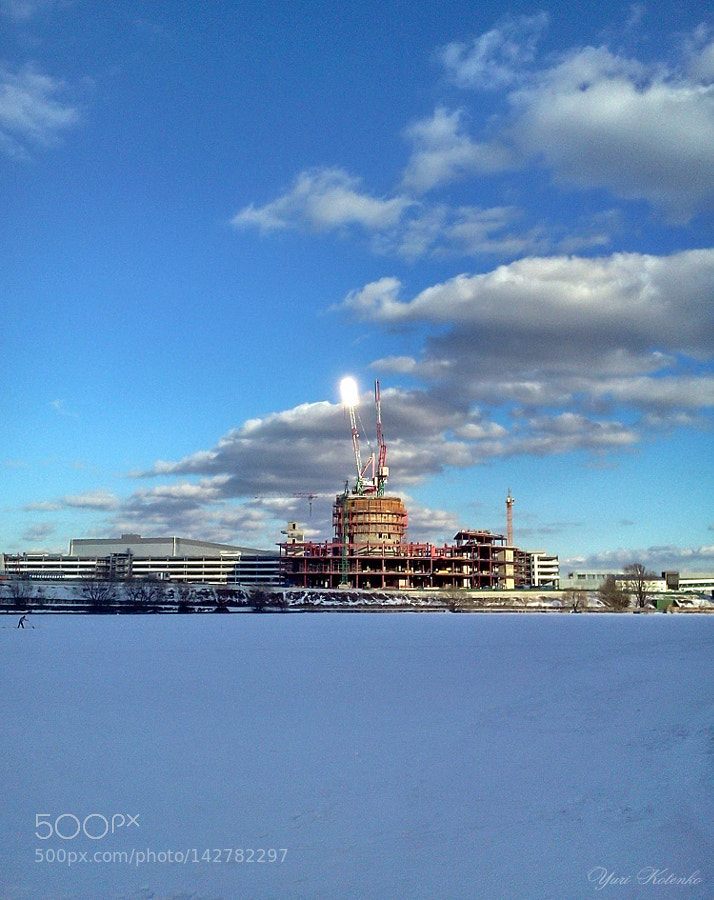 SKIER ON MOSCOW RIVER
