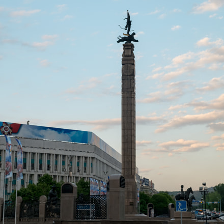 Altyn Adam - Issyk kurgan Golden man Monument