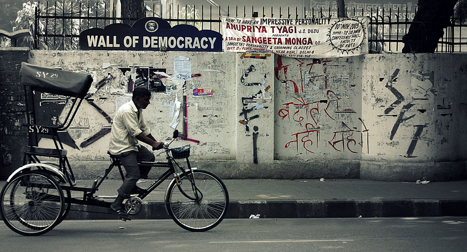 Photograph The Wall of Democracy by Suman Sharma on 500px