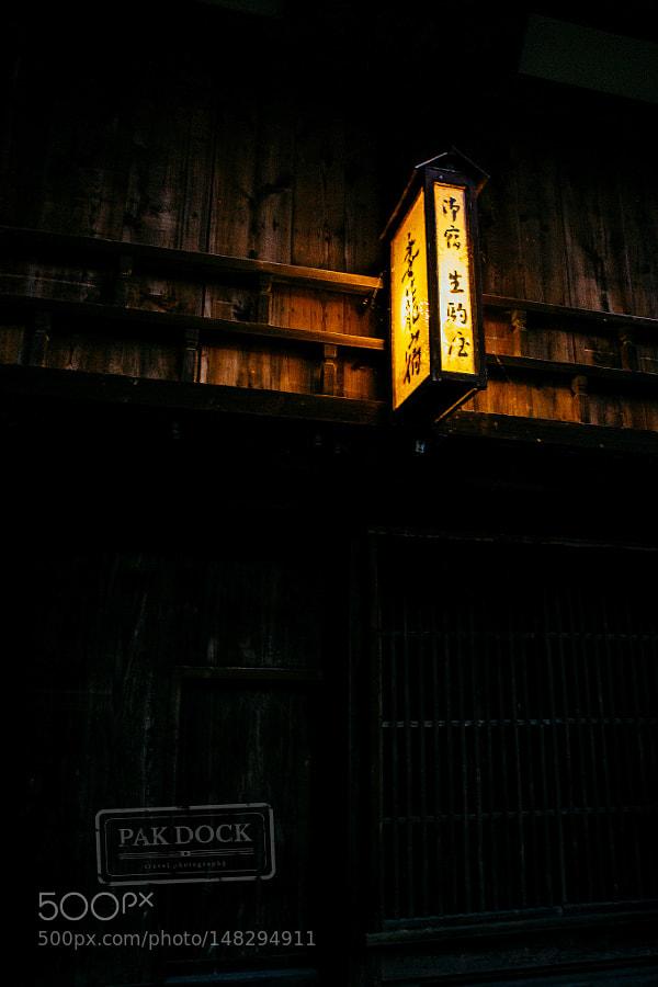 Lamp, Tsumago
