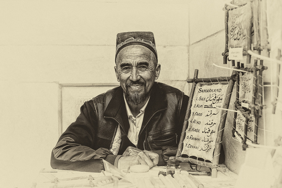 Calligrapher by Mikhail Panaiotidi on 500px.com