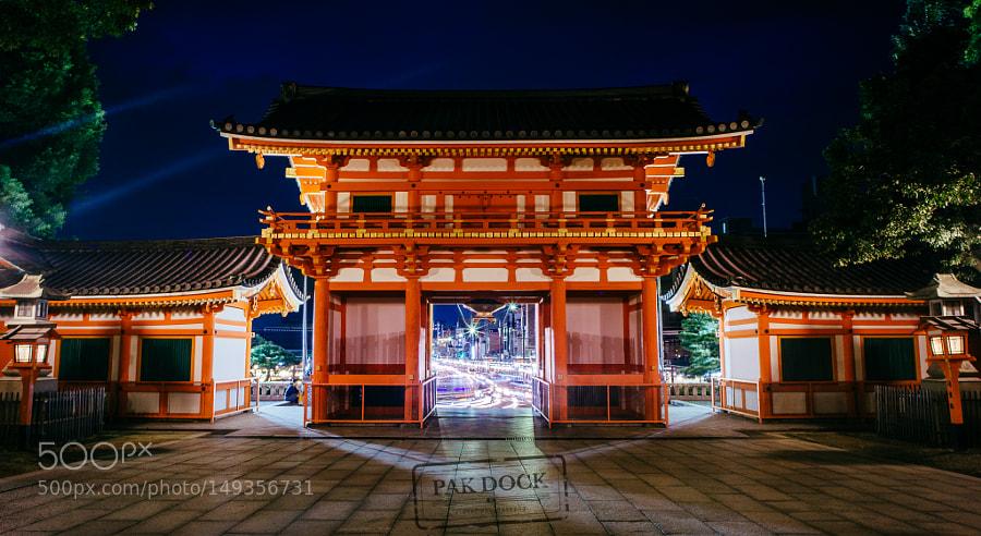 Yasaka jinja at night, kyoto