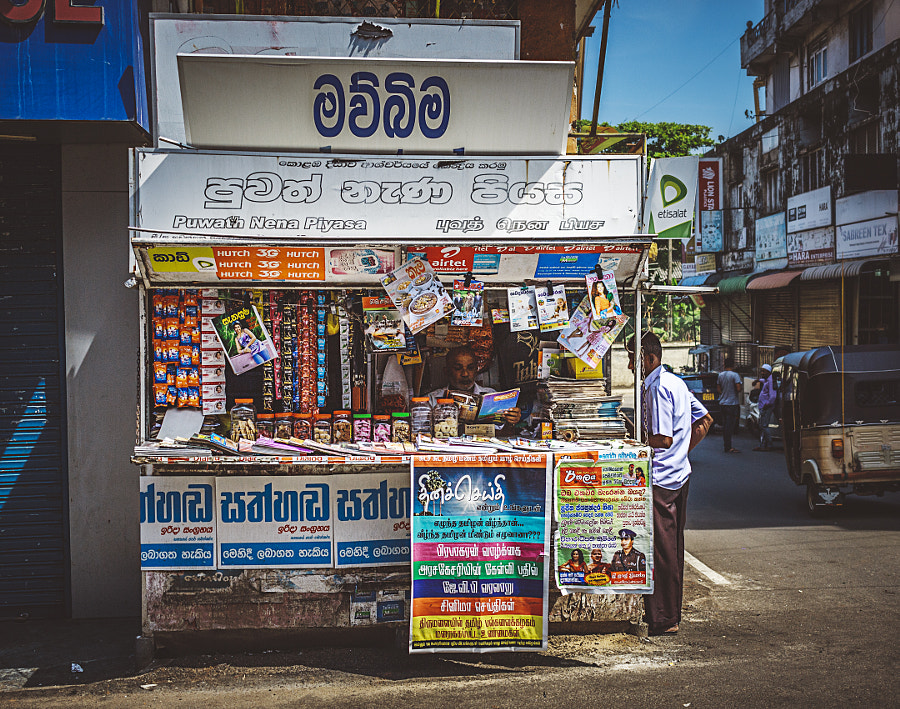 News Spot, Bankshall Street, Pettah by Son of the Morning Light on 500px.com