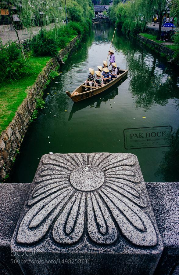 Kurashiki - Japan