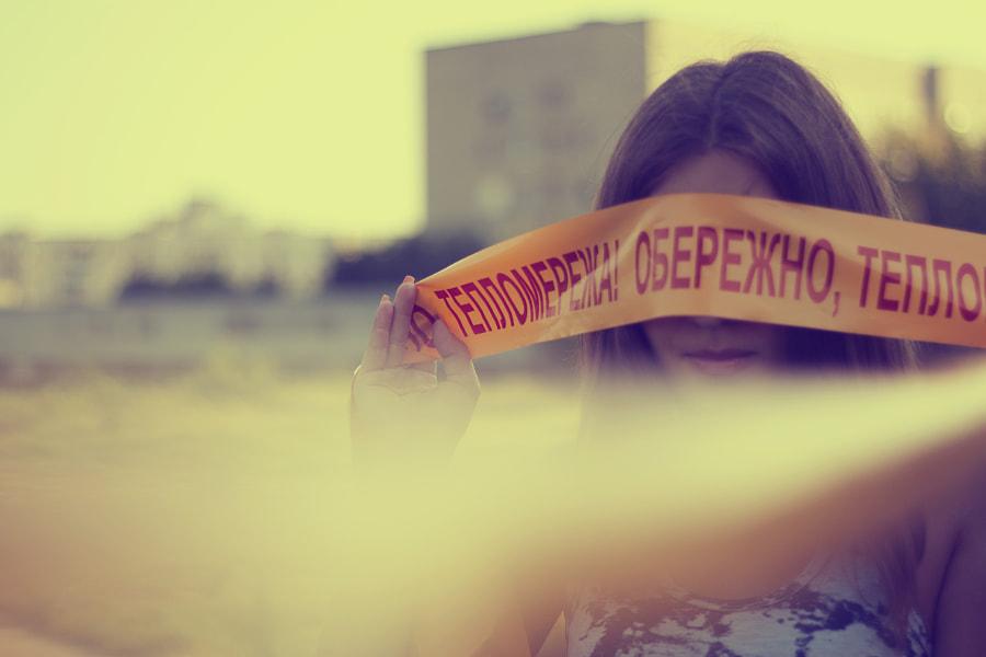 Beware! by Slavik Bidenko on 500px