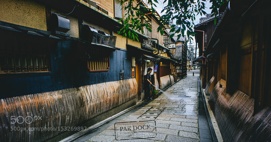 Street in Gion - Kyoto