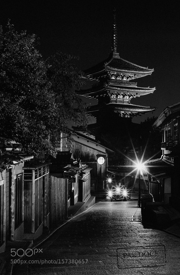 Another night in Higashiyama - Kyoto